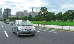 Picture: Field Test of Self-Driving Taxi Conducted between Otemachi and Roppongi