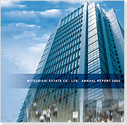 Image:ANNUAL REPORT 2003