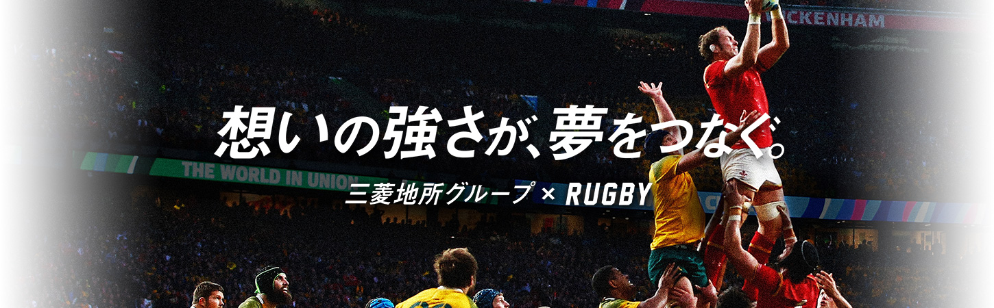 RUGBY WORLD CUP 2019,JAPAN